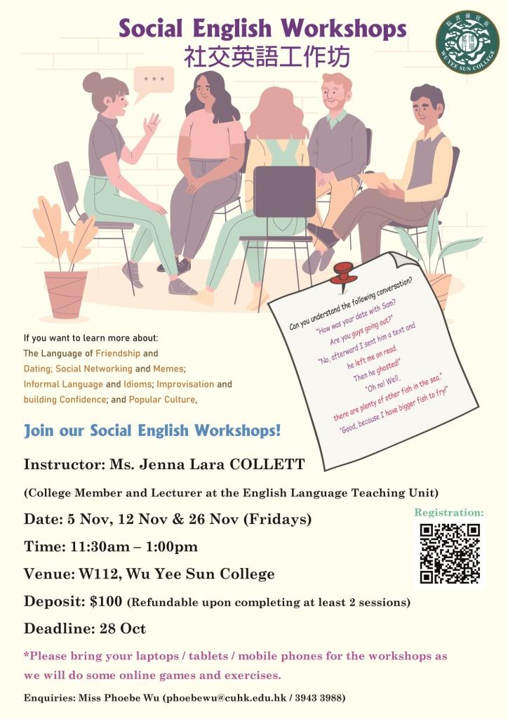 social-english-workshops-2021-22-poster